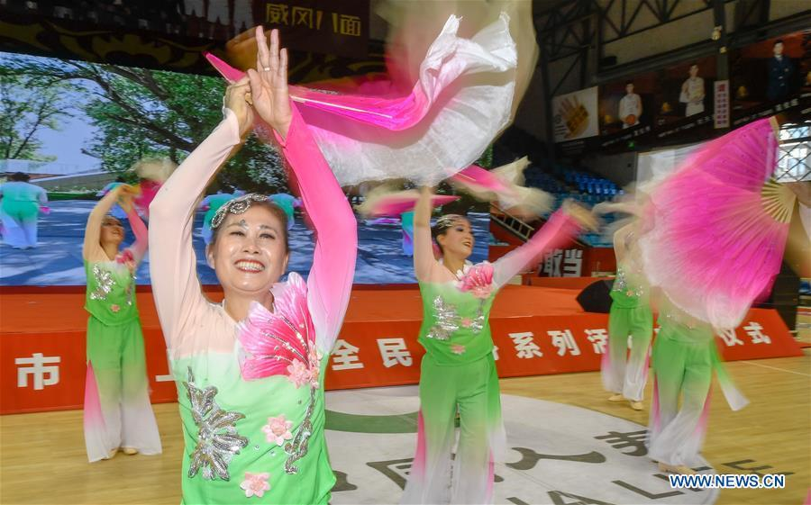Series of online and offline fitness activities kick off in Changchun