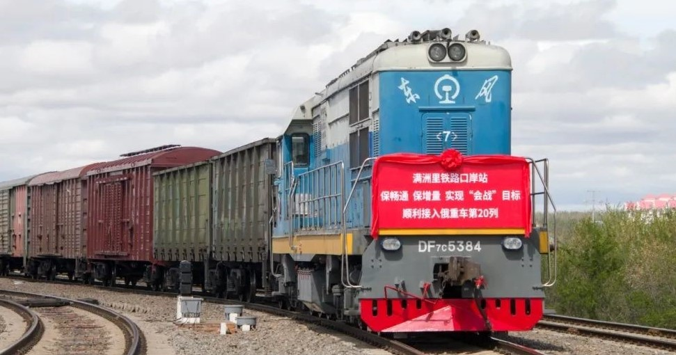 Six steps for a China-Europe freight train to pass through the border