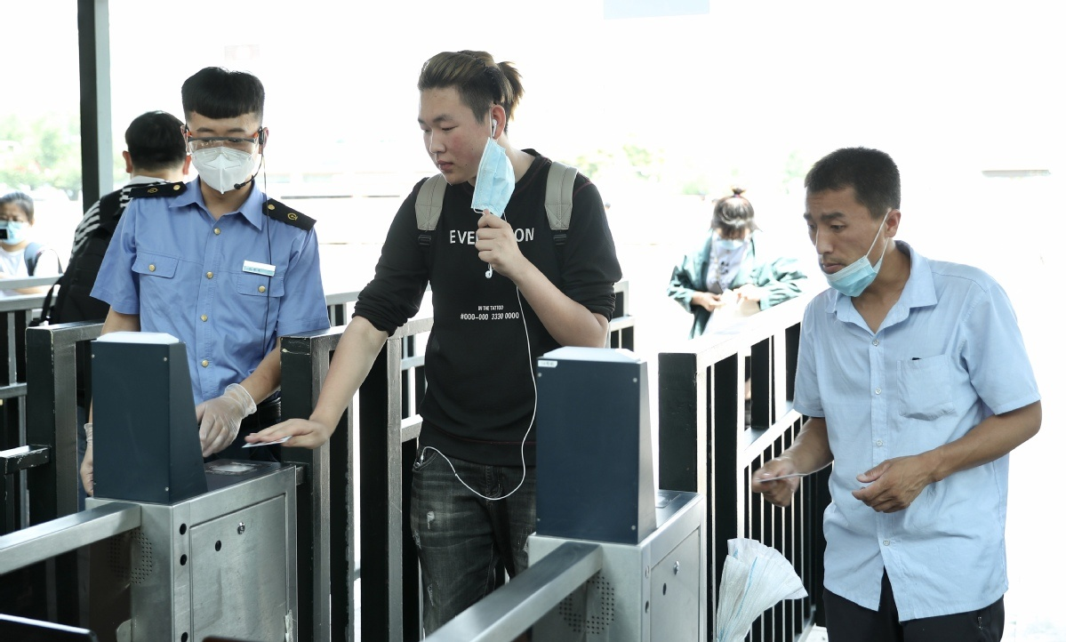 Non-contact check-in realized at Beijing Railway Station