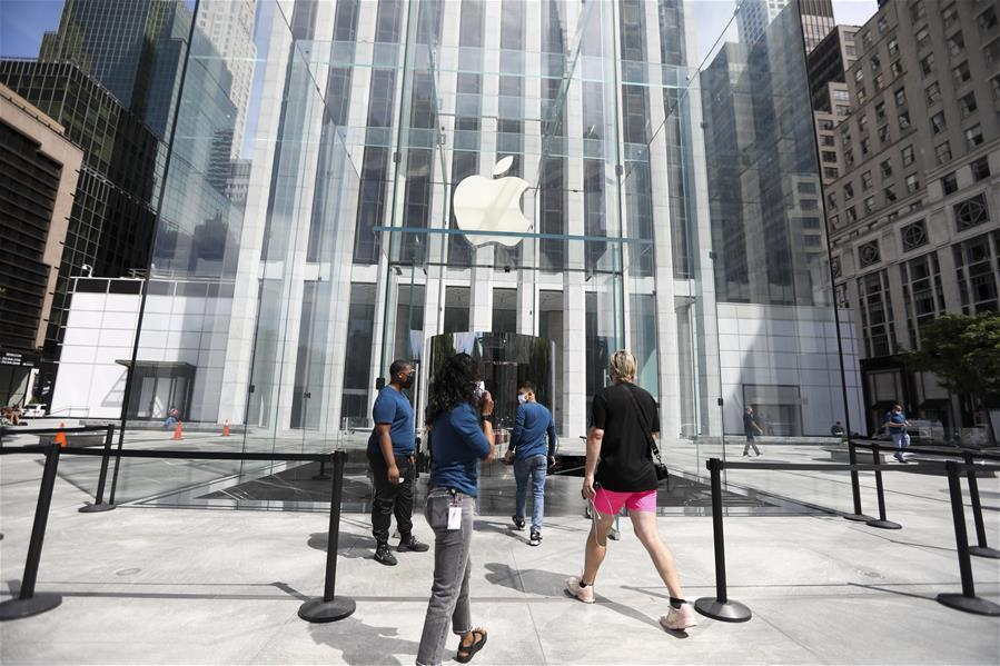 Apple to reopen 10 stores in New York City this week