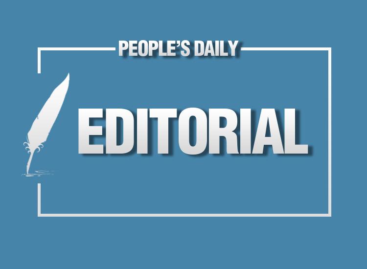 PD Editorial.jpg
