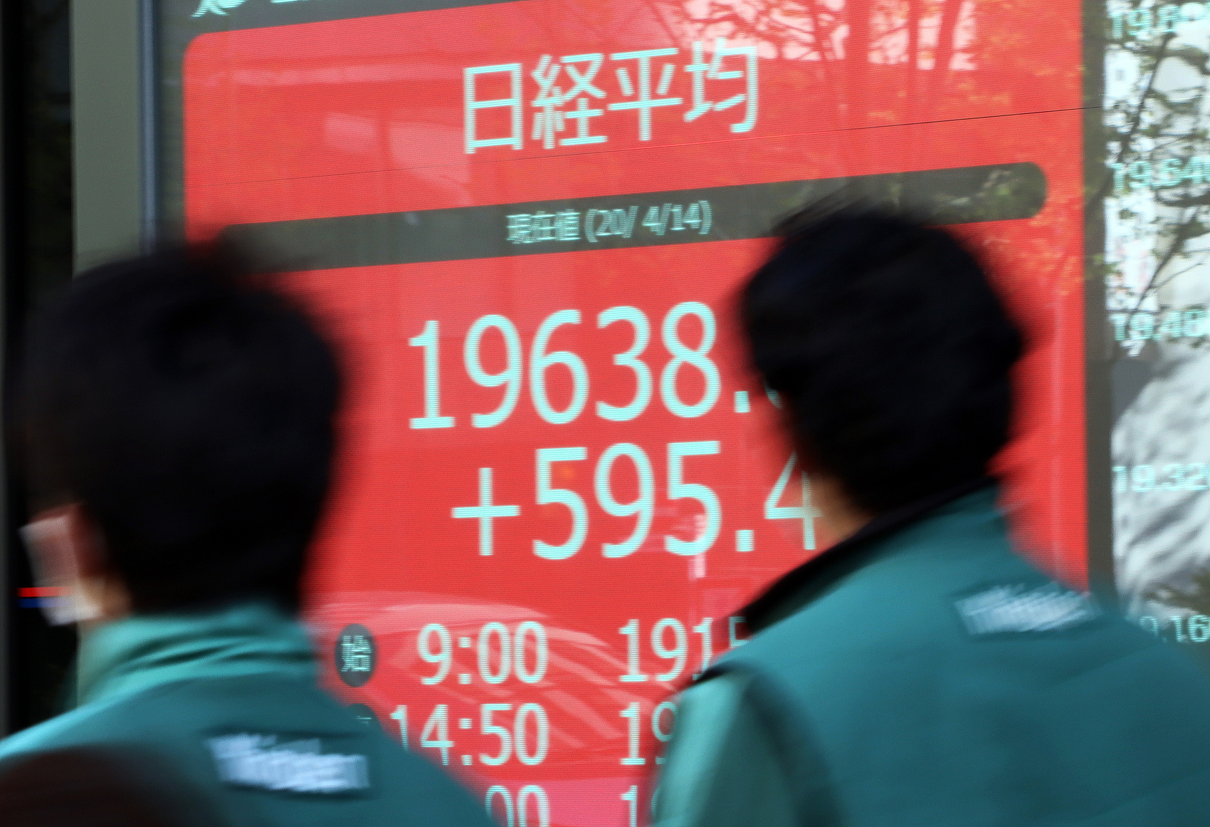 Tokyo stocks open mixed on virus concerns, domestic travel hopes