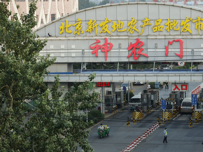 China's CDC experts investigate Xinfadi market three times, announce groundbreaking virus tracing discovery