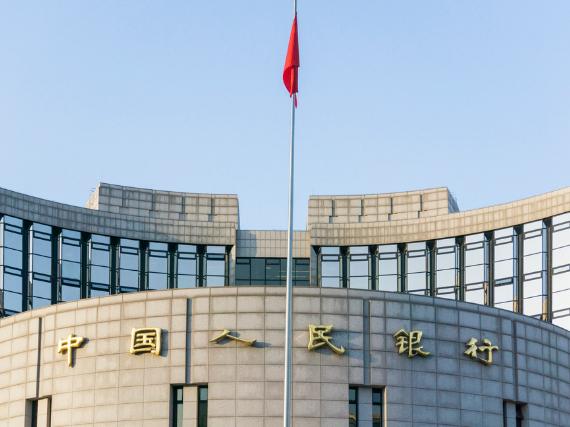 China's central bank injects 180b yuan into market Friday
