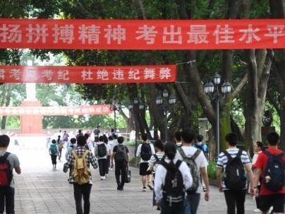 Masks, isolation rooms for this year's national college entrance exam