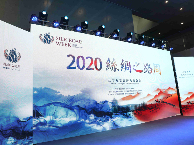 Opening ceremony of '2020 Silk Road' launched at China National Silk Museum