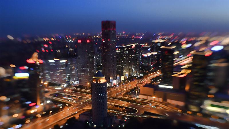 Beijing ranks top in business environment