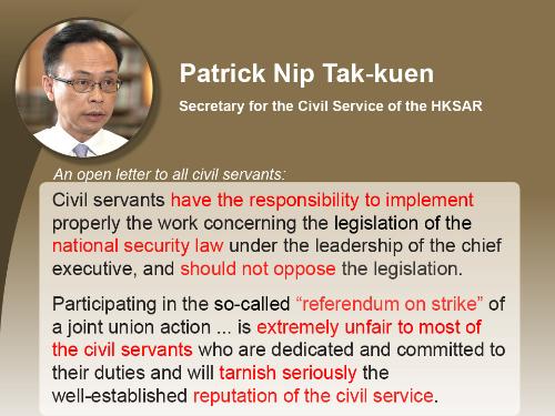 Civil servants should not oppose national security legislation: HK senior official