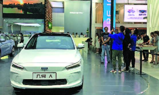 Geely set to go public on Shanghai stock exchange