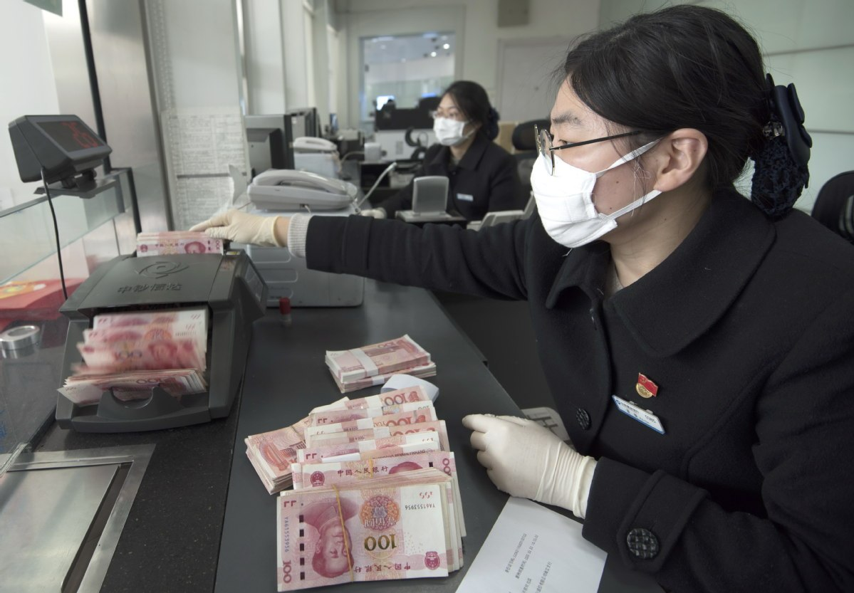 PBOC to maintain flexible policy stance, say experts