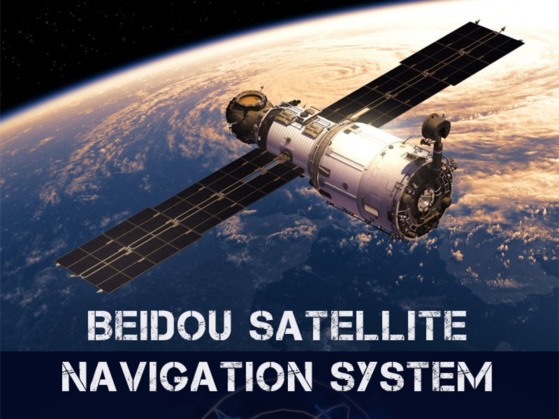 Infographics: Things you may not know about China's BeiDou system