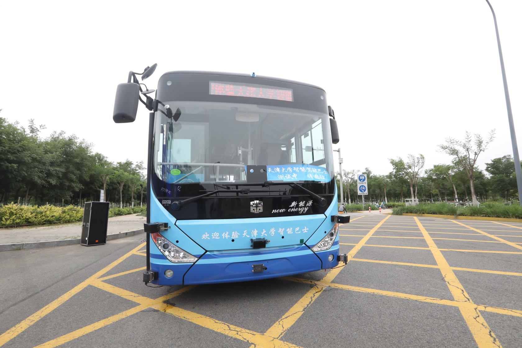 Smart bus lane pilot launched in Tianjin Haihe Education Zone
