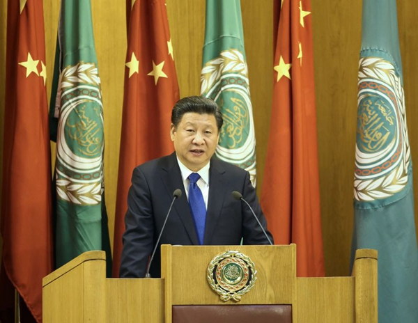 Xi delivers a speech at the Arab League headquarters in Cairo, Egypt, January 21, 2016..jpg