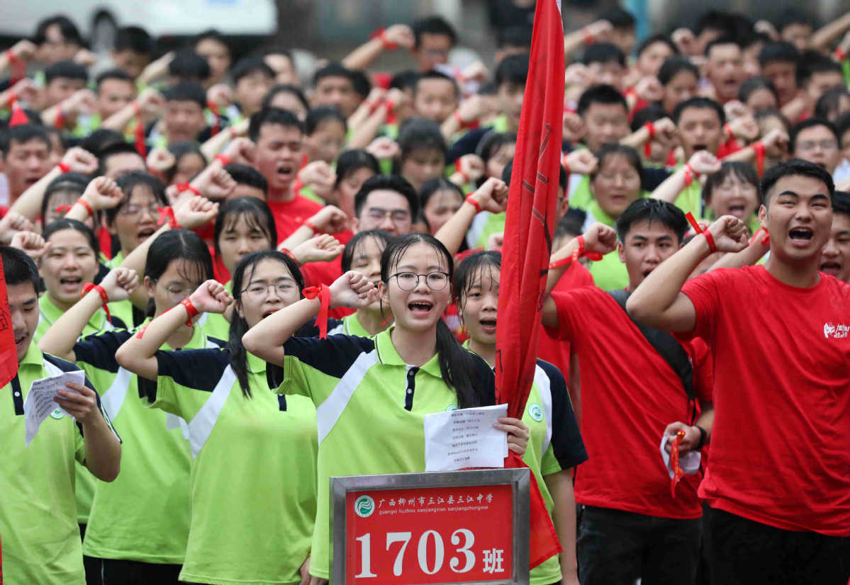 Students brace for gaokao in testing times