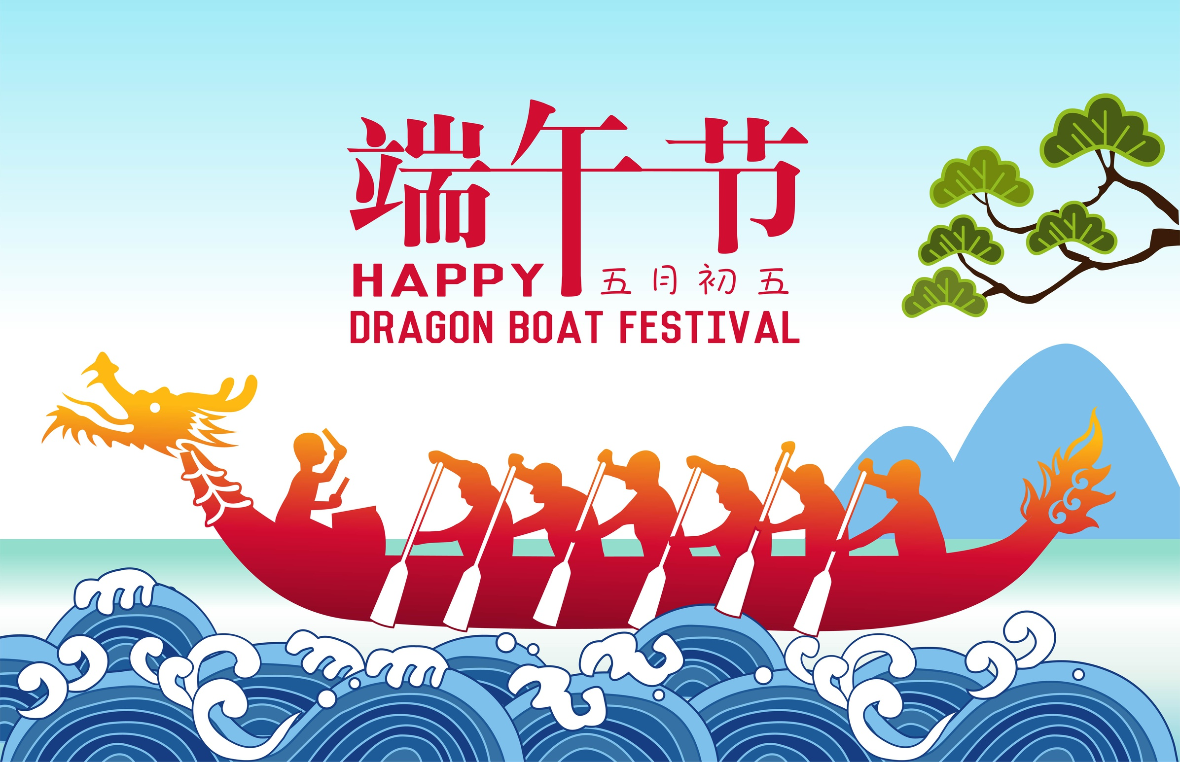 Dragon-Boat-2017.jpg