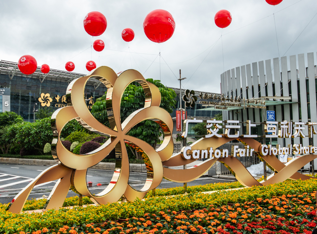 Canton Fair set to conclude as online debut creates new chances