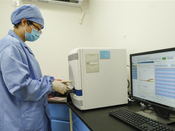 PCR lab in Beijing's hospital put into use to conduct nucleic acid testing for COVID-19