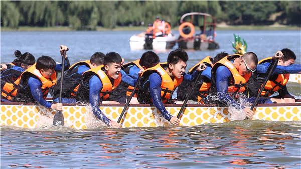 Beijing to celebrate Dragon Boat online