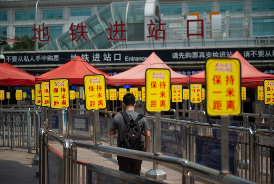 China to strictly check information of travelers leaving Beijing