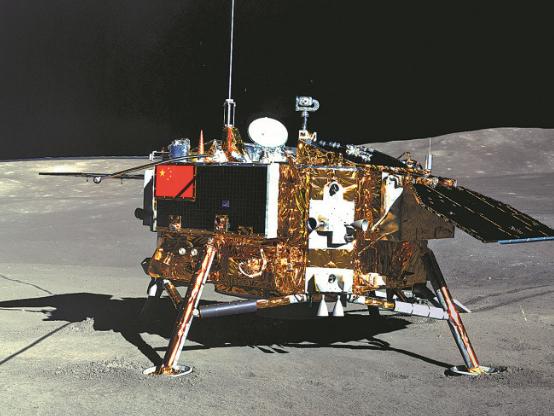 Stronger materials vital for lunar plans