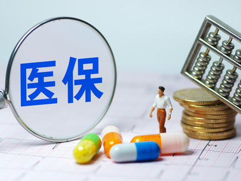 Over 95 pct Chinese covered by basic medical insurance