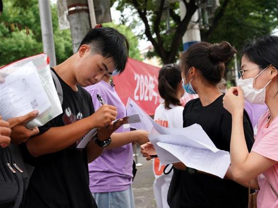 Shanghai starts high school entrance exam