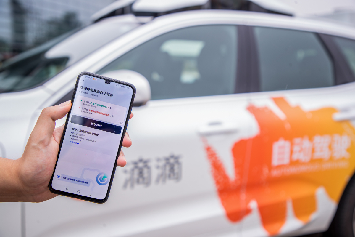 Didi Chuxing launches self-driving rides in Shanghai
