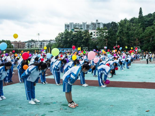 Graduation and coming-of-age ceremony held at Wudang High School in Guiyang