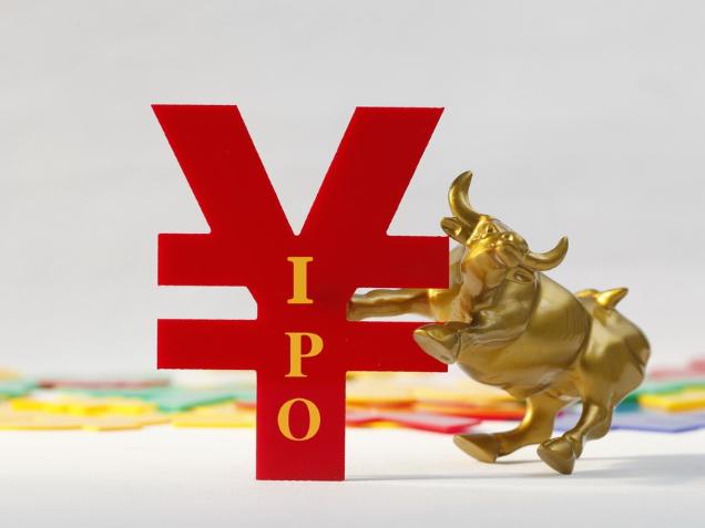 IPO fundraising doubles in H1 despite COVID-19