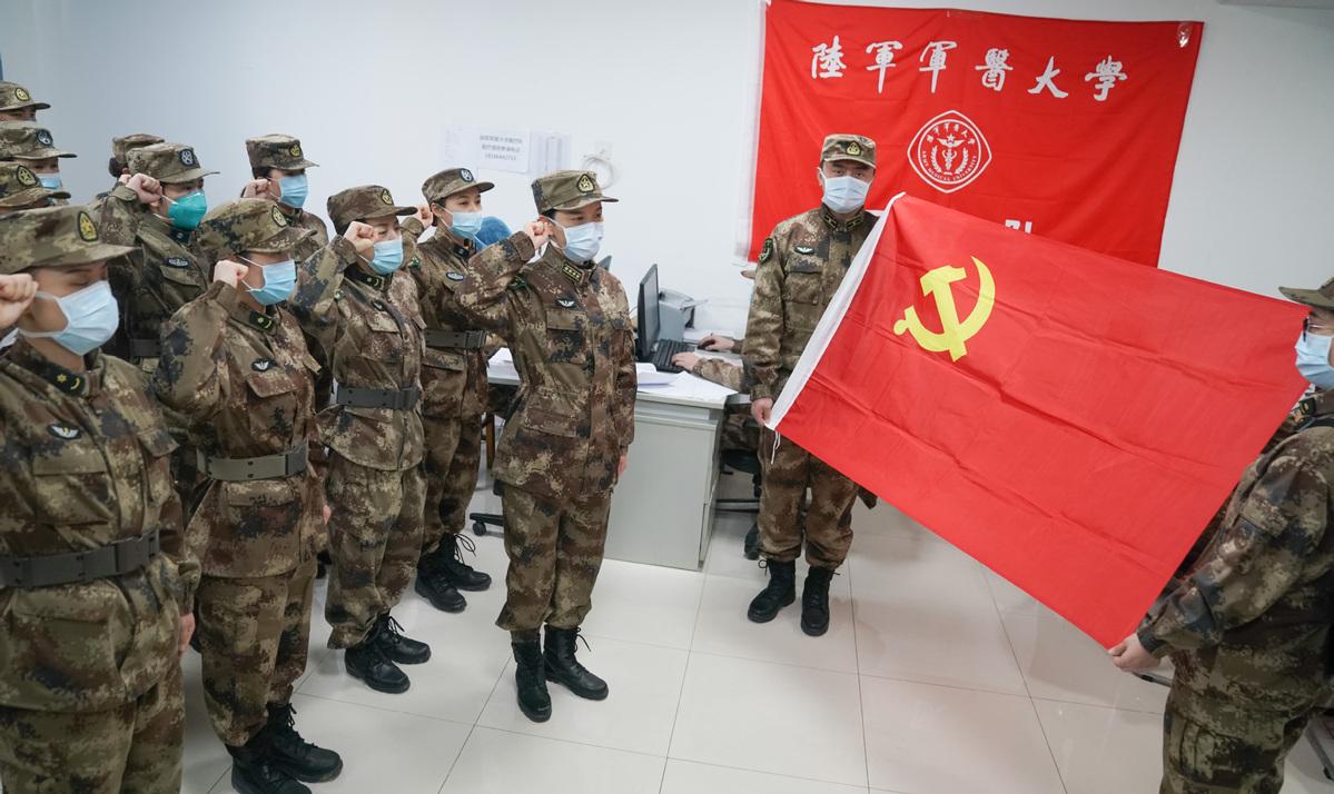 CPC membership tops 91 million