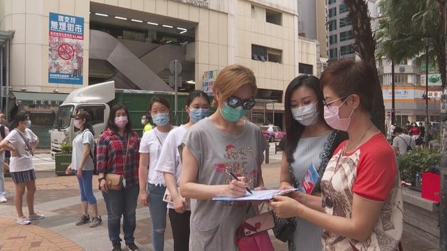 HK legislation will protect human rights, say experts