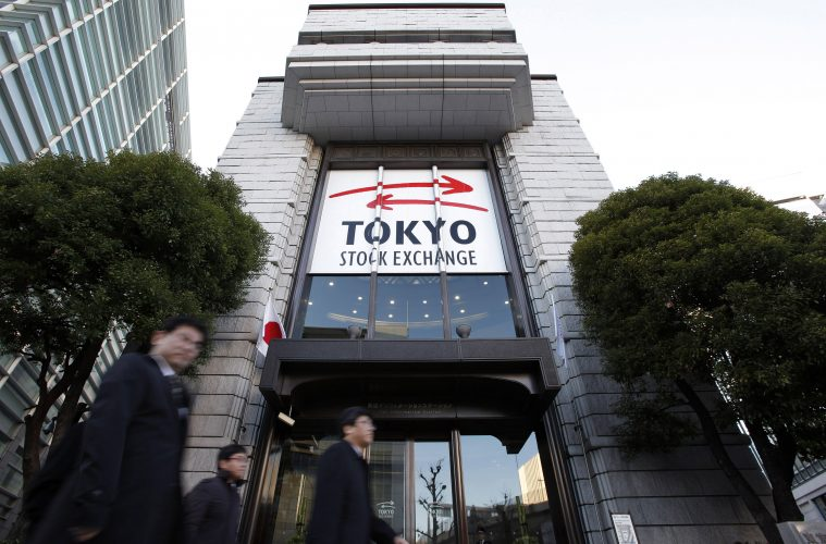 Tokyo stock open higher on Wall Street's overnight recovery