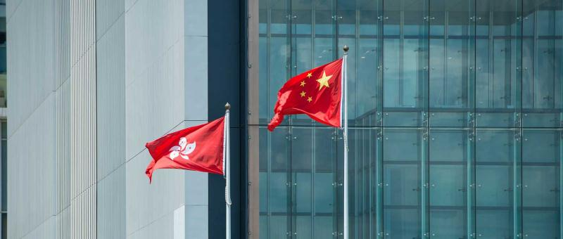 Law on safeguarding national security in Hong Kong takes effect