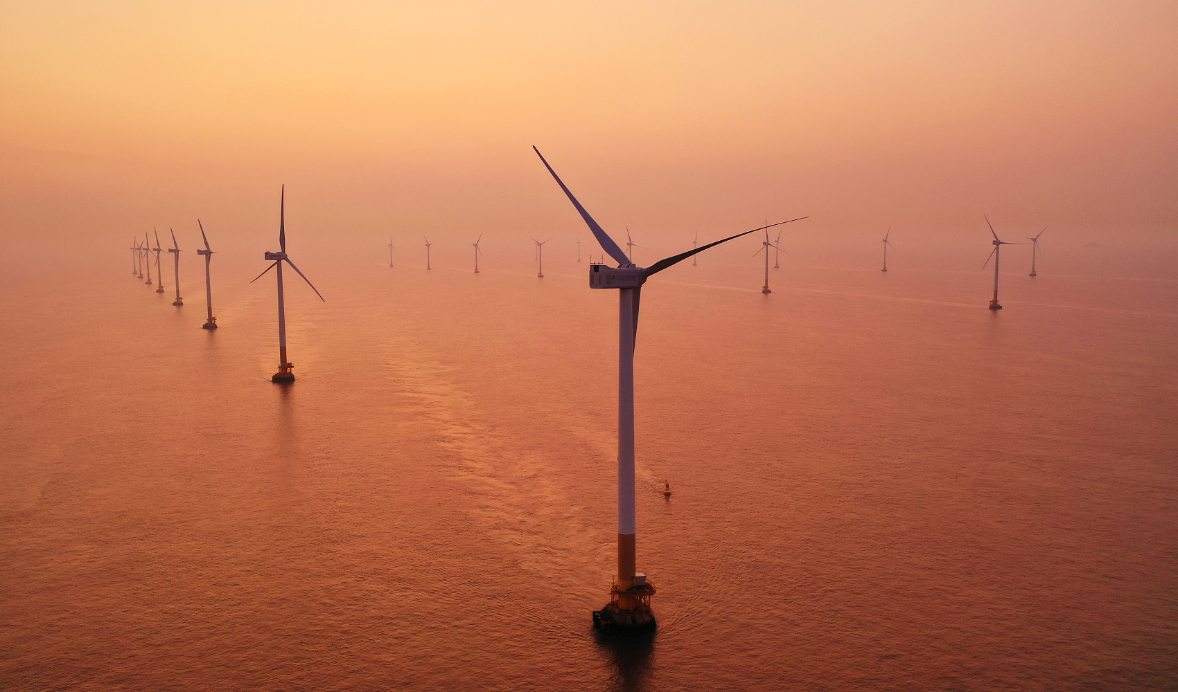 China's new offshore wind turbine rolls off production line