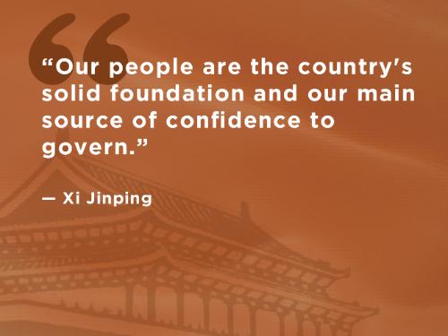 Highlights of Xi's words on original aspiration