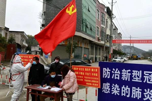 More than 29 million CPC members fight COVID-19 on front line