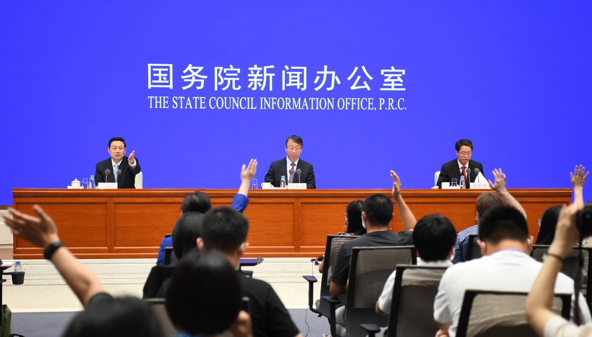 Highlights of press briefing on national security law for HK