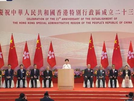 Hong Kong celebrates 23rd anniversary of return to motherland