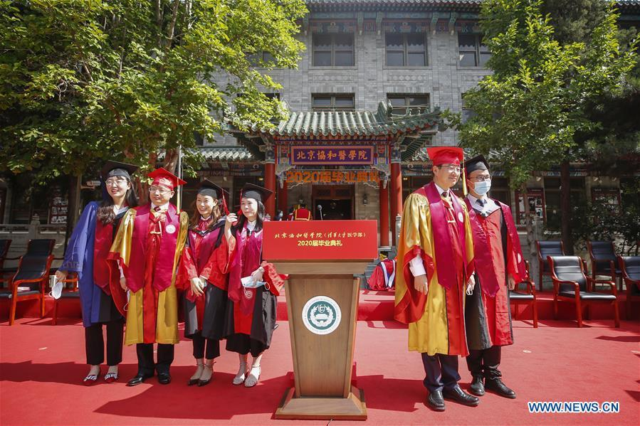 Peking Union Medical College holds commencement ceremony