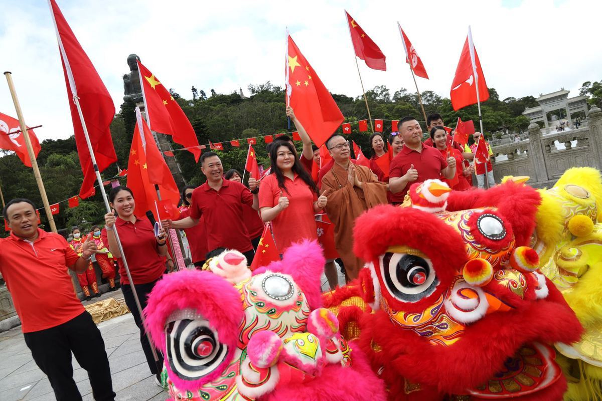 Celebrating with pride on Lantau to mark HK's return
