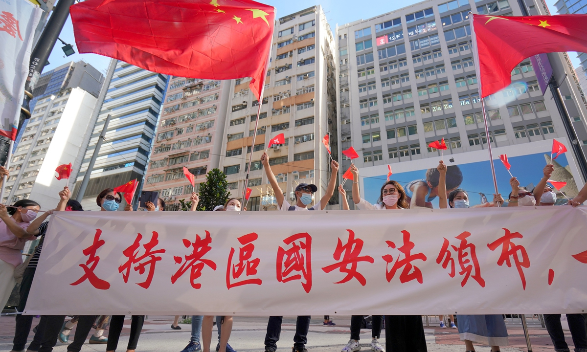 New national security office in HK to target foreign forces