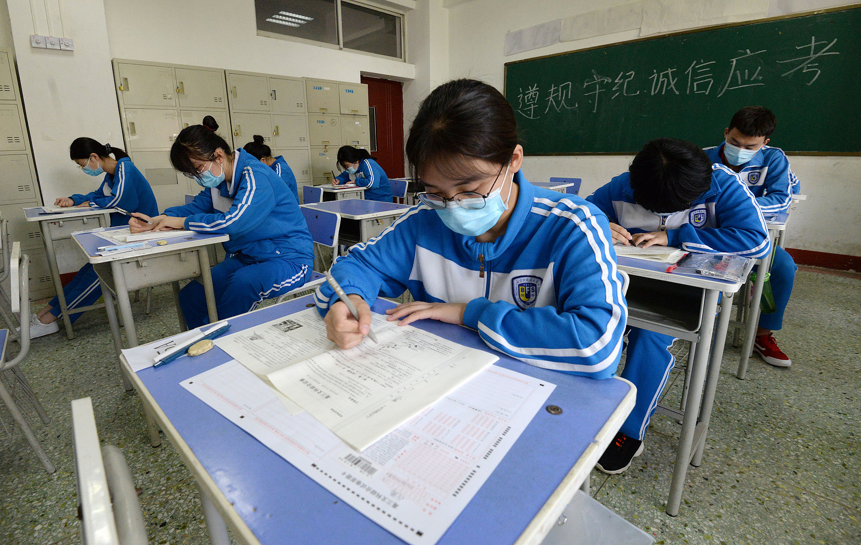 Rigorous COVID-19 prevention for China's college entrance exam