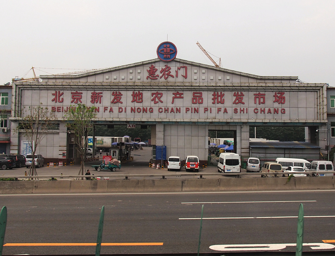 Veteran wholesalers in Beijing's Xinfadi market optimistic of business revival
