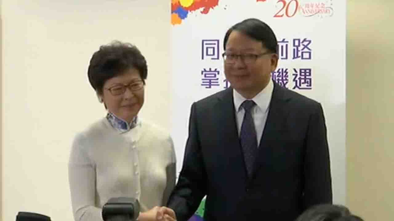 Head of Committee for Safeguarding National Security of HKSAR appointed