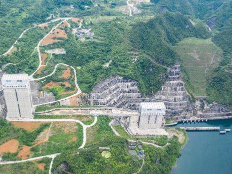 View of Goupitan hydropower station in Yuqing County, Guizhou