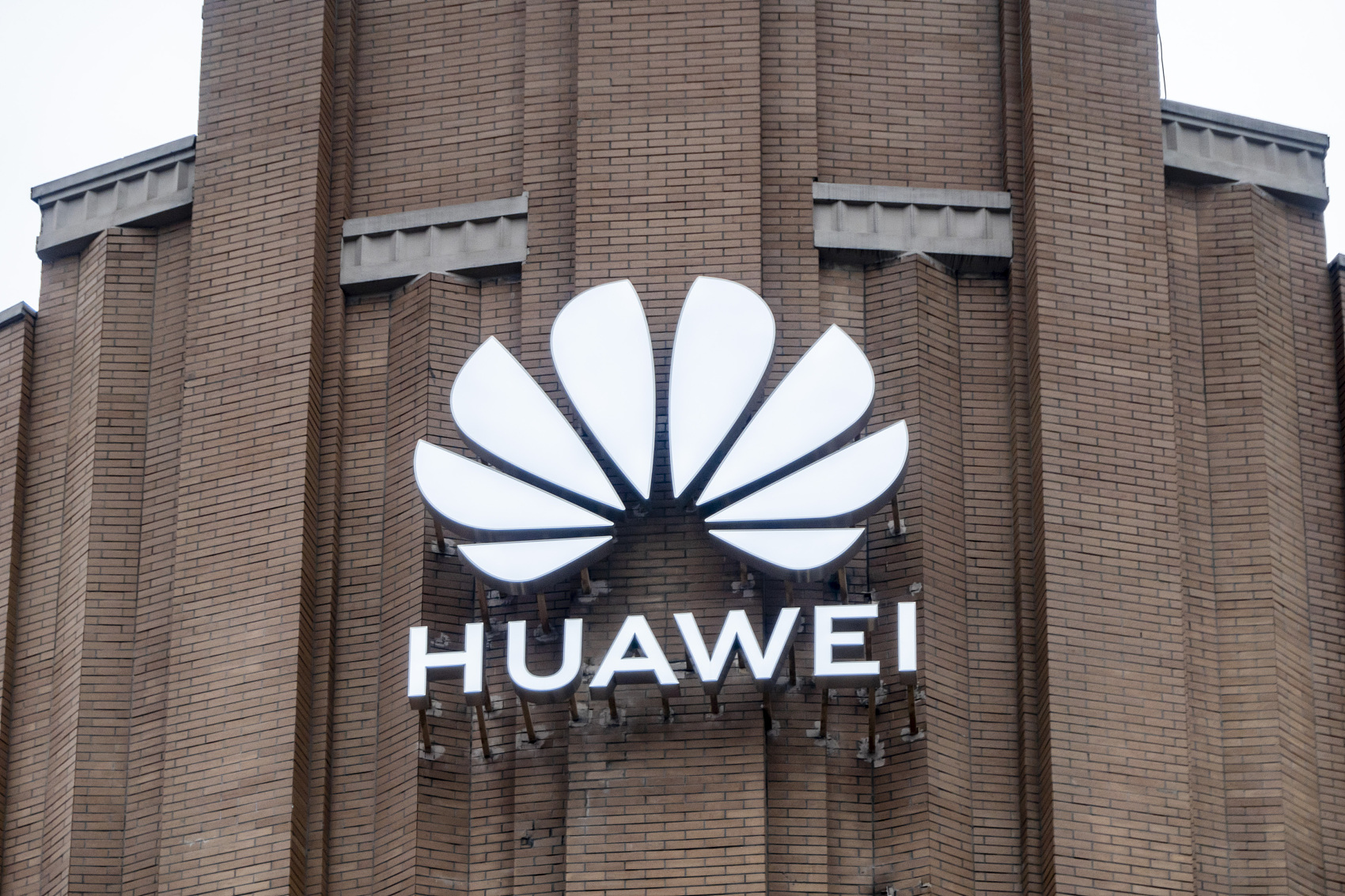 Huawei helps develop Malaysia's first end-to-end cloud AI