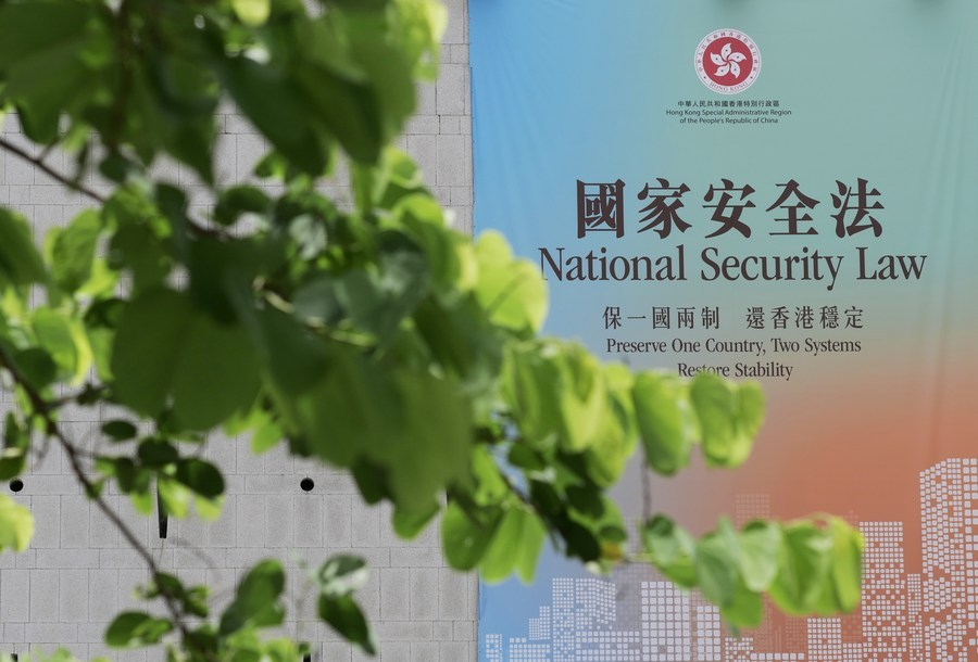 New national security law in HK: Tough yet with a human face