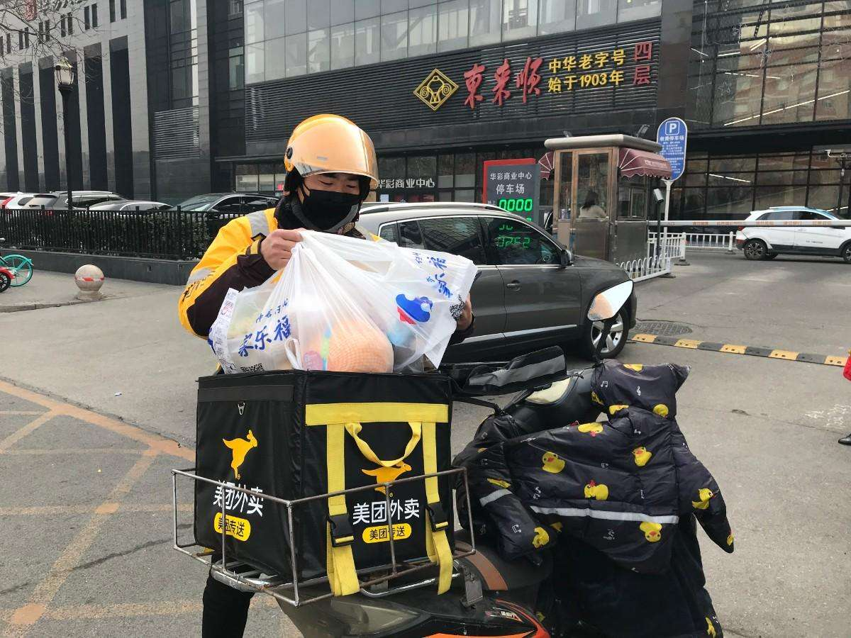 China's food delivery market expands in H1