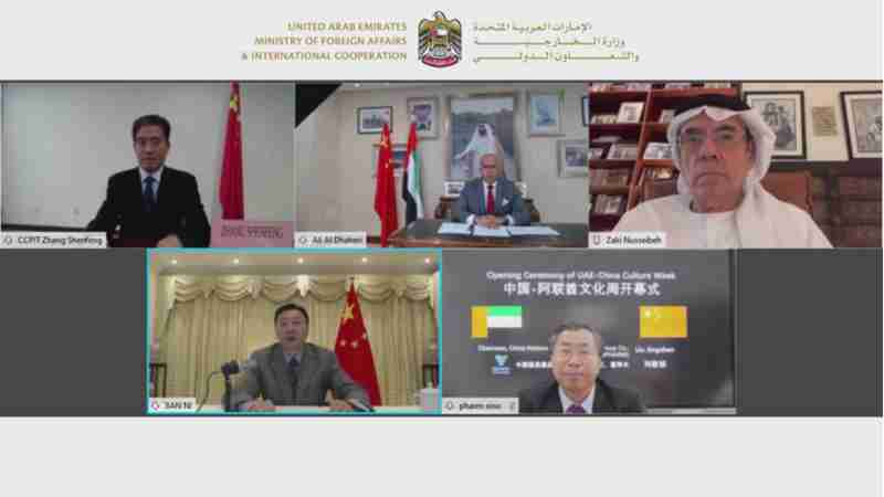 Online culture week to boost China-UAE cultural and economic ties