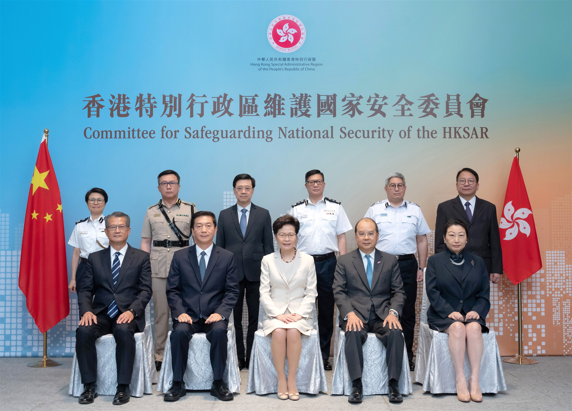 Committee for safeguarding national security of HKSAR convenes first meeting